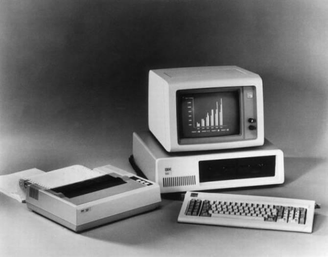 Не многие люди поняли это в то время, но дебют компьютера IBM PC.
