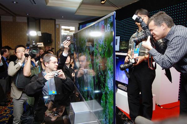 LG обловила линейку LED телевизоров серии LE7500 и LE9500 (6 фото)