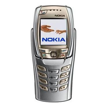Сотовый телефон Nokia 6810