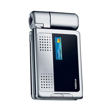 скачать бесплатно на мобильный смс шпион