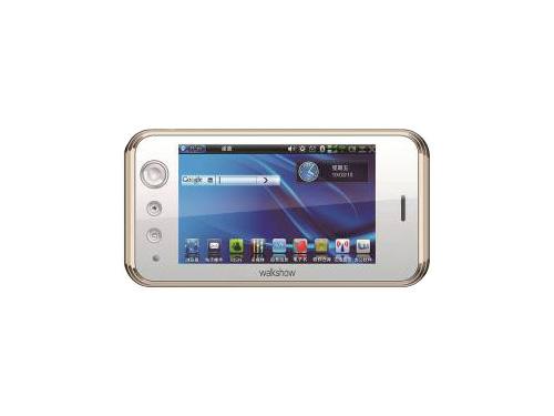 stylo prepaid mid aigo nx7001 4,3 inch maemo wifi 3g bluetooth gps