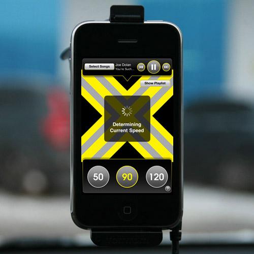 Slow Down  Музыкальный датчик скорости движения авто App