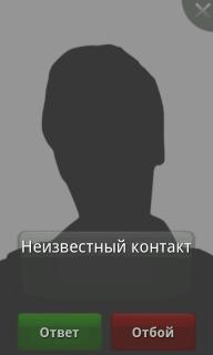 Програмку на леново фото на весь экран
