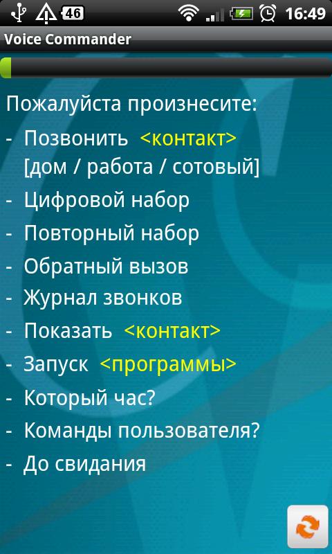 24 ч в с 12 з з: