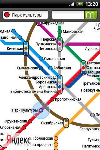 Яндекс.Метро 1.00 - Приложение