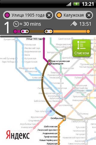 Yandex.Metro приложение от Яндекс с картами метро на Андроид.