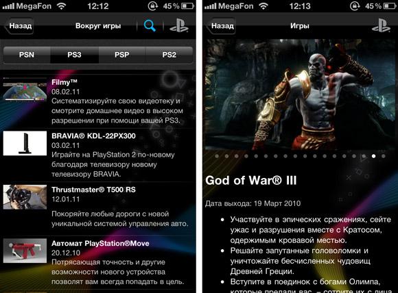Как сделать во весь экран в контакте видео - Val-spb.ru