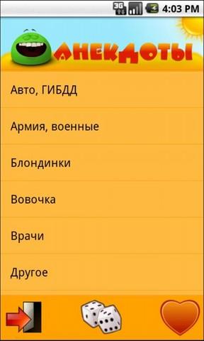 Приколы лучшие 2012 бесплатно размещено
