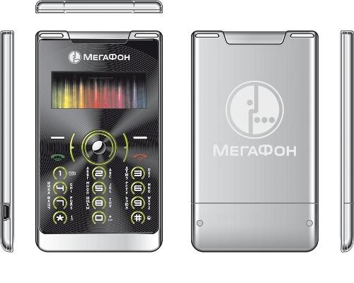 Обновлённая версия минифона в