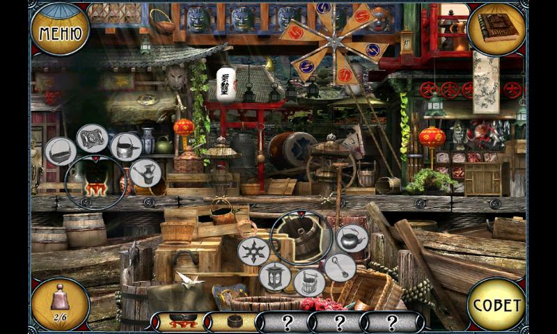 Головоломки искать предметы игра скачать через торрент фото 779-260