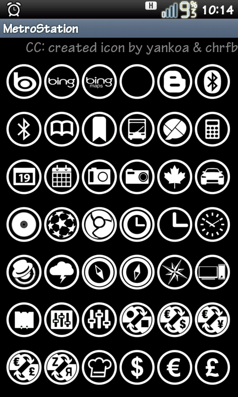 как менять иконки: