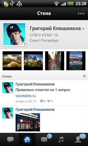 этот вопрос приложение вк обновилось а фото не загружается тема ШМО: