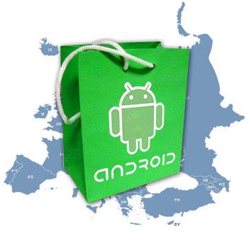 Программа маркет для android