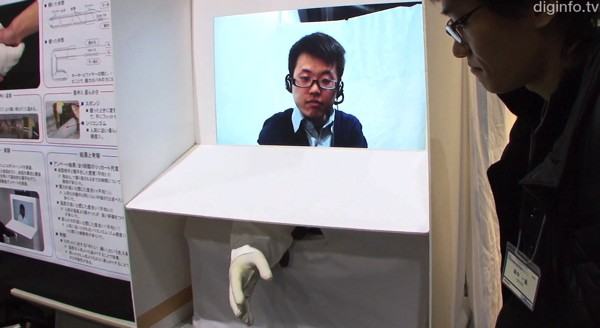 Robot Hand Communicates Grip Force, Body Temperature and Touch (video)