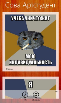 litecoin картинки