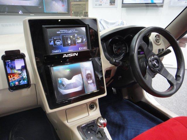 Интеллектуальный мониторинг для автомобиля (4 фото + видео)