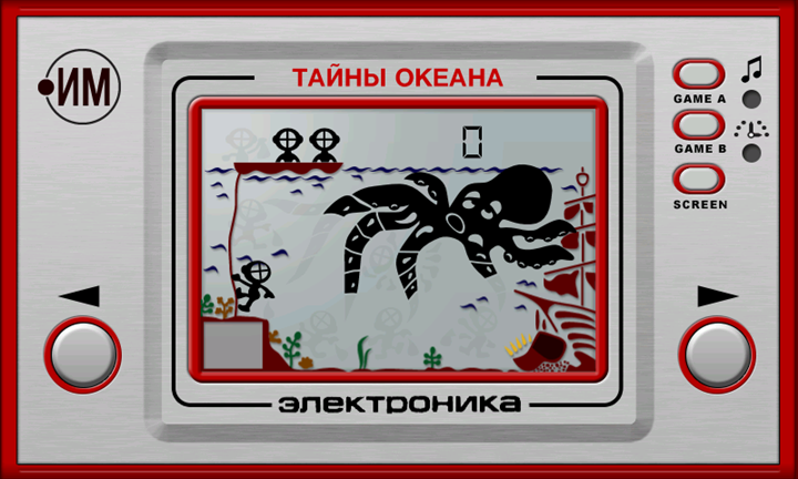 okeana-igra