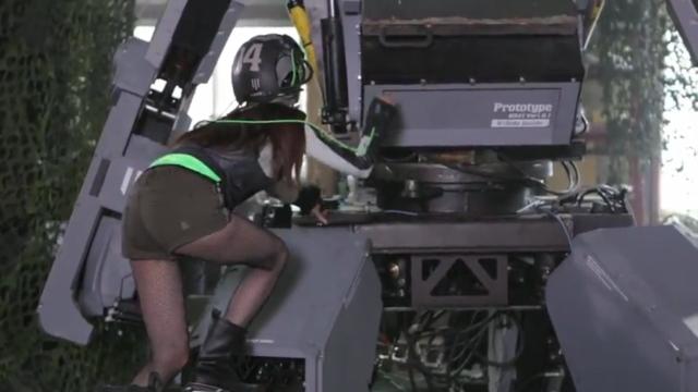 ноги аниме картинки: