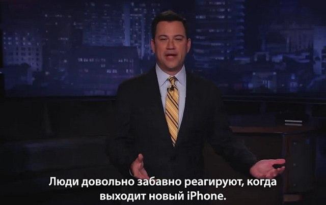 Как прохожие реагируют на iPhone 4 под видом iPhone 5 (видео)