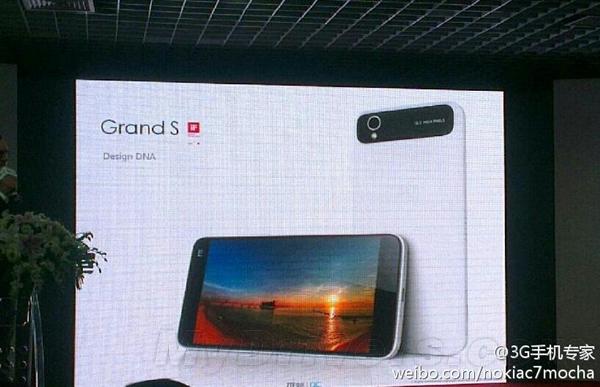 ZTE Grand S - новые подробности о 5-дюймовом смартфоне (4 фото)