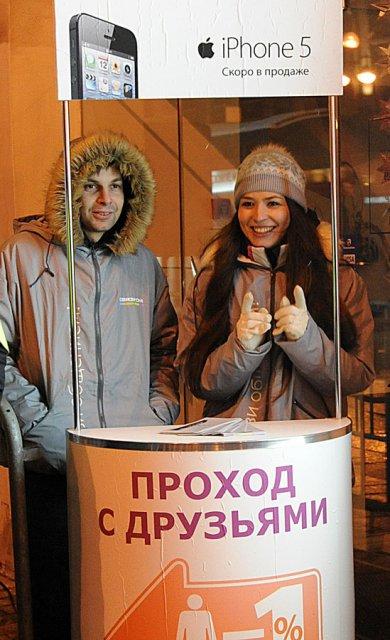 http://24gadget.ru/uploads/posts/2012-12/thumbs/1355725161_dsc_9502.jpg