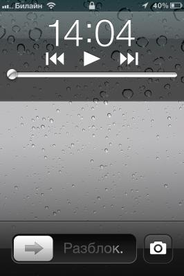 Секреты iPhone - часть первая