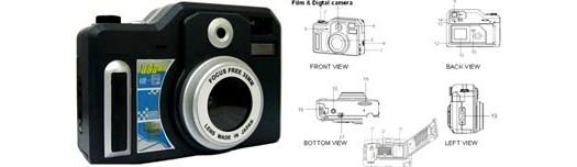 15 самых необычных фотоаппаратов мира