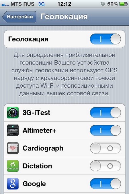 Как продлить время работы батареи iPhone?