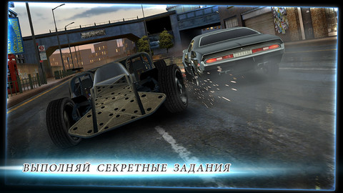 Fast & Furious 6: The Game 1.0.3