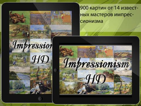 коллекция картин: