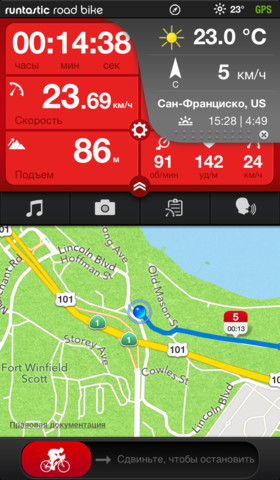 Runtastic Road Bike PRO GPS Cycling Computer 2.0.2. Велотренажер.