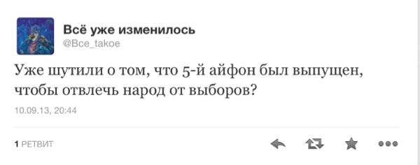 как познакомиться с русскоязычными иност
