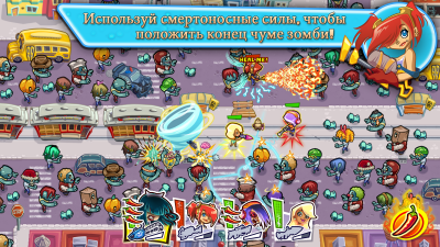 Guns and Glory Zombies 1.0.1 Война с зомби