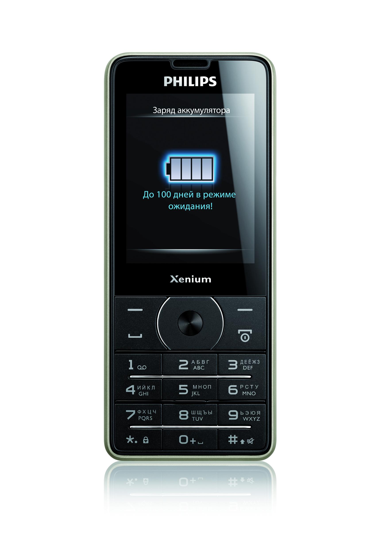 Самый долгоиграющий телефон - Philips Xenium X1560 (2 фото)