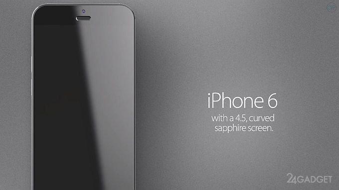 Очередной дизайнер придумал iPhone 6 (видео)