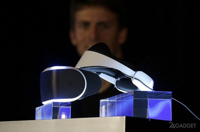Компания Sony официально представила свой шлем виртуальной реальности