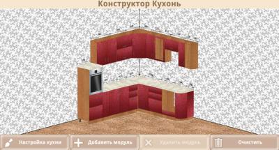 кухонный конструктор онлайн