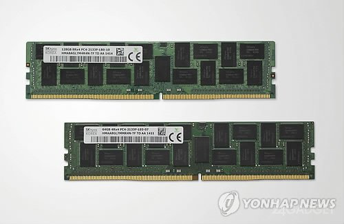 Первый в мире модуль DDR4 объёмом 128 ГБ (2 фото)