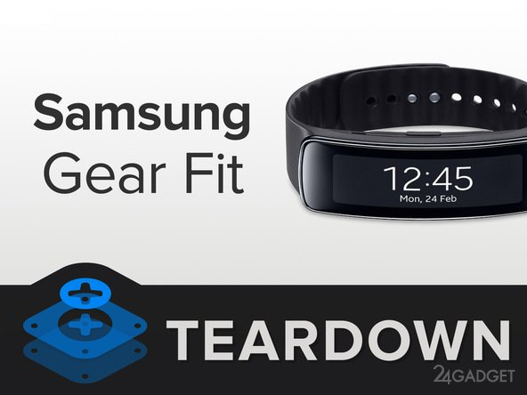 Разбираем Samsung Gear Fit (24 фото)