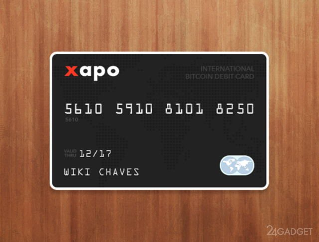 Биткоин банковская карта бесплатно биткоин
