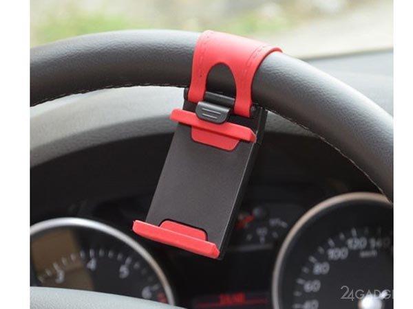 Универсальное крепление для смартфона на руль (5 фото)