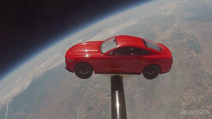 Ford Mustang отправили в космос (видео)
