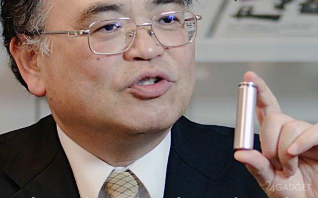 В Японии разработали аккумулятор из хлопка (видео)