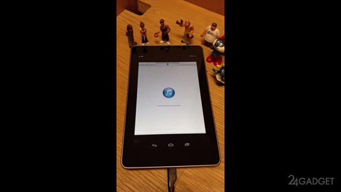 Приложения для iOS можно будет запускать на Android-устройствах (видео)