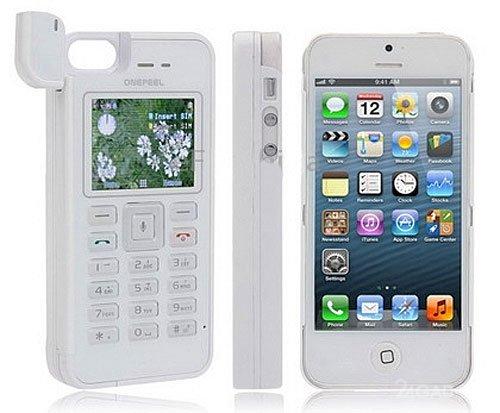 OnePeel - удивительно мультифункциональный кейс для iPhone 5 (6 фото)
