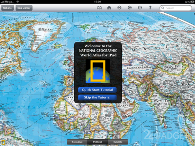 National Geographic World Atlas 3.5 Атлас мира от National Geographic