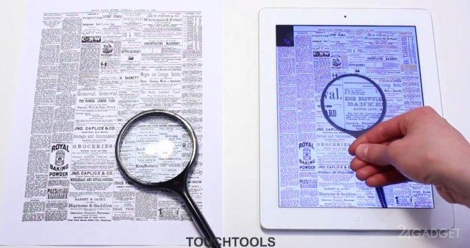TouchTools - новый интуитивный интерфейс для сенсорных экранов (видео)