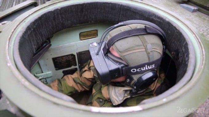 Oculus Rift на службе у норвежских танкистов (видео)