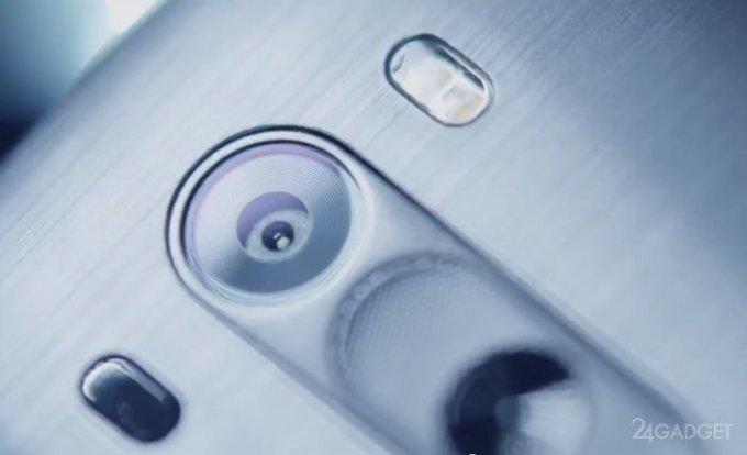 Первое официальное видео смартфона LG G3 (2 фото + видео)