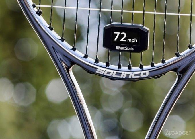 Фитнес-трекер для любителей тенниса (видео)